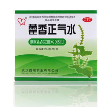 鑫瑞藿香正氣水10ml*6支