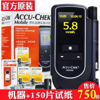 罗氏逸动型血糖仪 血压血糖测试仪家用+50/100片 血糖试纸+采血针