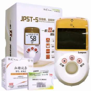 怡成血糖血酮測試儀血糖儀血糖試紙JPST-5