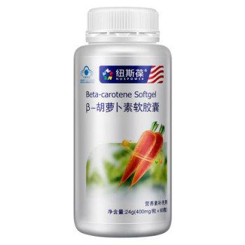 纽斯葆 β-胡萝卜素软胶囊 400mg/粒*60粒