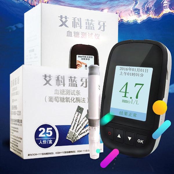 艾科蓝牙血糖仪测试仪