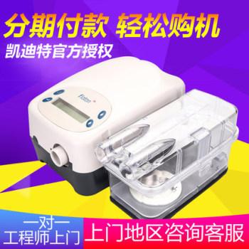 工程师】凯迪泰家用双水平全自动呼吸机ST20/25医用睡眠止鼾器
