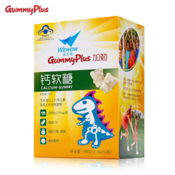 維樂維鈣軟糖2.8g*60粒