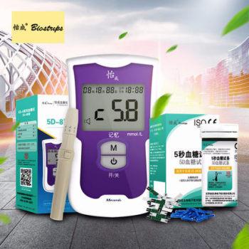 智爱】怡成智能语音血糖仪5D-8B+25片试纸 蓝牙型血糖测试仪家用