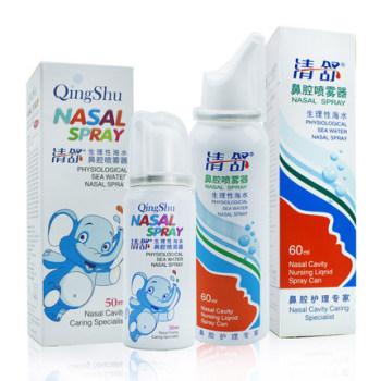 清舒鼻腔喷雾器成人儿童生理性海盐水洗鼻喷雾鼻腔护理喷剂