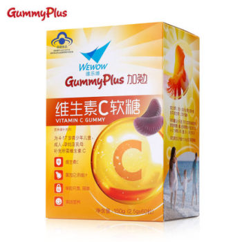 维乐维维生素C软糖2.5g*60粒 效期至2021.8.30