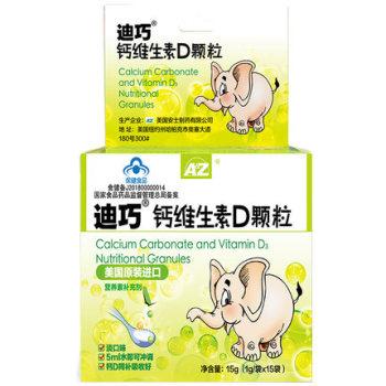 迪巧鈣維生素D顆粒1g*15袋