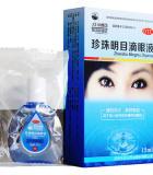 天目山 珍珠明目滴眼液15ml 明目 视力疲劳 慢性结膜炎