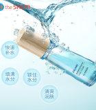 韩国得鲜冰岛补水保湿精华乳60ml