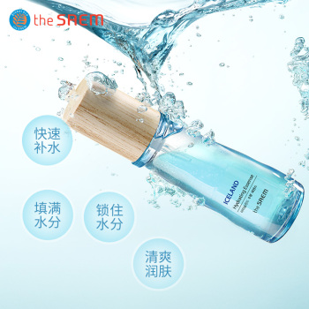 韓國得鮮冰島補水保濕精華乳60ml