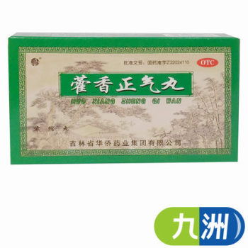 华侨藿香正气丸24s*6袋 脘腹胀闷, 呕吐泄泻