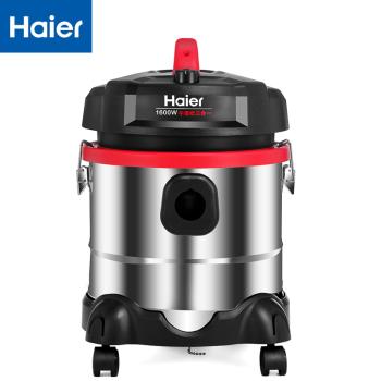 海爾HC-T3163干濕吹三用不銹鋼桶式吸塵器