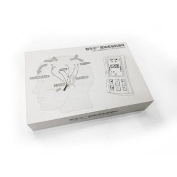 智樂寧微電流電刺激儀緩解治療失眠抑郁焦慮治療儀