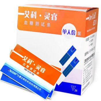 艾科灵睿血糖试纸25条家用血糖仪血糖测试仪全自动独立试纸糖尿病