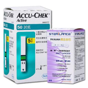 罗氏血糖试纸试条血糖测试仪家用全活力型家用进口血糖仪糖尿病器