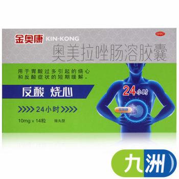康恩貝 金奧康奧美拉唑腸溶膠囊14粒 胃酸過多燒心反酸