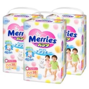 保税区直发 日本Merries花王拉拉裤 XL38