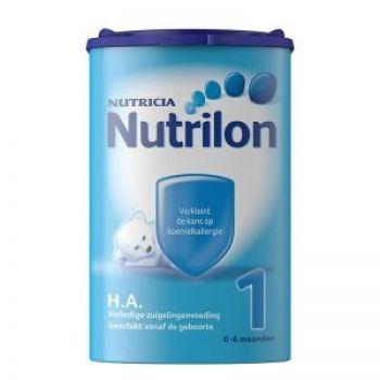 保税区直发 荷兰Nutrilon牛栏HA奶粉1段(0-6个月) 750g