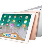 顺丰包邮】新款iPad 9.7英寸苹果平板 32G/128G WiFi版