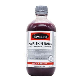 保税区直发 澳大利亚Swisse液体血橙胶原蛋白饮料 500ml