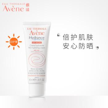 雅漾 恒潤清爽隔離保濕乳SPF20 PA++ 40mL(中性至混合性皮膚護理)