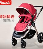 帛琦/Pouch时尚铝材三面透气婴儿推车P70