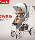 帛琦/Pouch婴儿推车避震可坐可躺一键收车P35