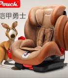 帛琦/Pouch兒童汽車安全座椅ISOFIX接口9個月-12歲 KS02