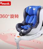 帛琦/Pouch兒童安全座椅0-4歲前支撐腿雙向安裝ISOfix接口KS19-1