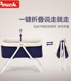 帛琦/Pouch欧式无漆多功能折叠摇篮床(铝合金支架)H19