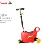 帛琦/Pouch儿童三轮车多功能滑滑车溜溜车3-5岁 LB1502