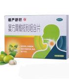 慢严舒柠复方青橄榄利咽含片60片利咽解毒咽干咽喉片