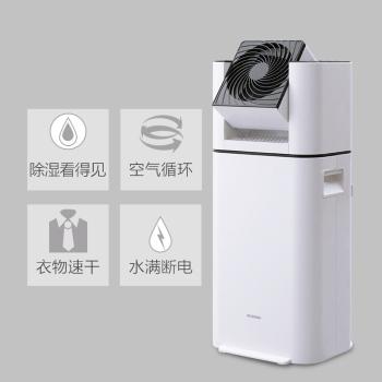 日本爱丽思 除湿机吸湿器衣物干燥机DDC-50C