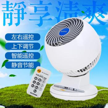 日本愛麗思 遙控空氣循環扇PCF-C15C白 空調房伴侶