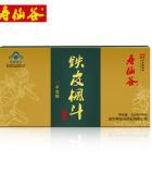 寿仙谷牌铁皮枫斗颗粒 2g/包*90包/盒自用不含糖增免疫缓疲劳