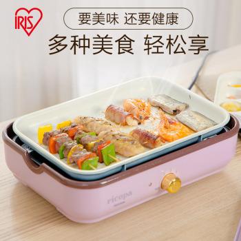 日本爱丽思 多功能烧烤锅料理锅电?#20061;蘉HP-R102C 蓝色