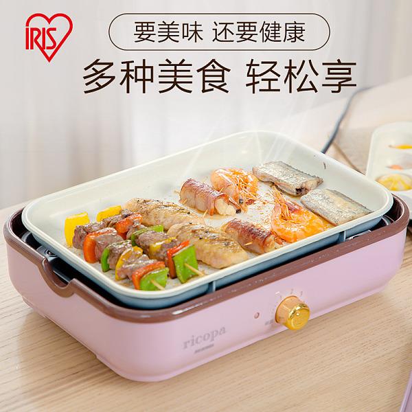日本爱丽思 多功能烧烤锅料理锅电烤盘MHP-R102C