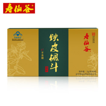 寿仙谷牌铁皮枫斗颗粒 2g/包*8包/盒