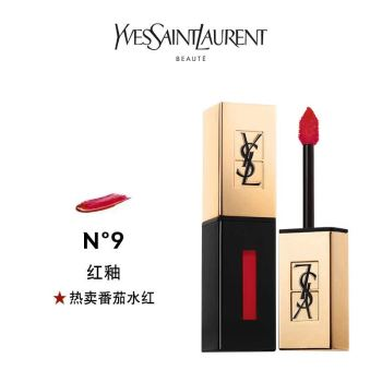 YSL圣羅蘭純色唇釉#9 6ML