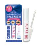 日本Automatic Beauty双眼皮美容液 4ml