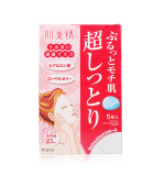 保税区直发 日本Kracie肌美精玻尿酸超保湿浸透面膜红色 5片