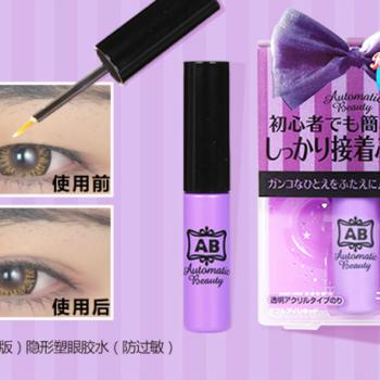 日本Automatic Beauty(速效版)隐形塑眼胶水(防过敏)4.5ml