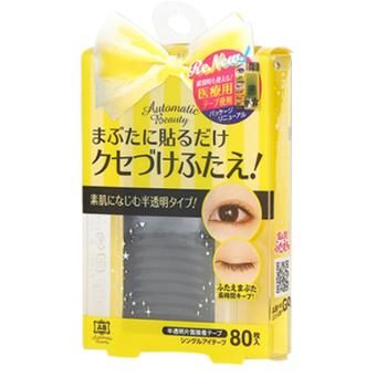 日本Automatic Beauty(睡眠记忆)双眼皮贴 80枚