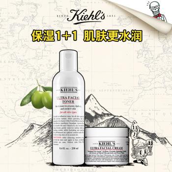 科颜氏 高保湿精华爽肤水+高保湿面霜(250ml+50ml)