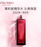 资生堂 红色蜜露精华化妆液125ml-200ml (经典红水 爽肤水 化妆水)