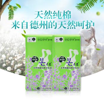 韩国本恩  纯棉量多型日用卫生巾2包