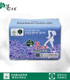 韩国本恩  纯棉夜用卫生巾2包