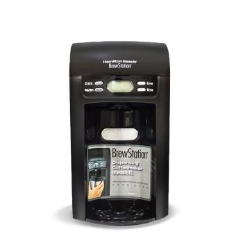 漢美馳 48274-CN 全自動美式保鮮咖啡機