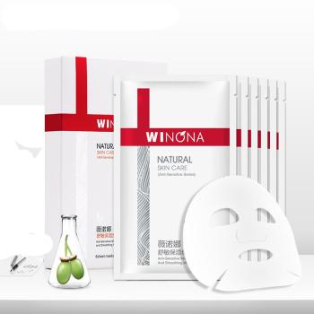 薇诺娜20ml*6舒敏保湿丝滑面贴膜