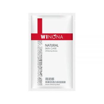 薇诺娜20ml*6熊果苷透白保湿面膜